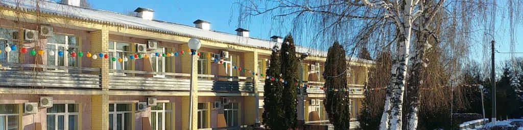 Санаторий Дубки Ульяновская область официальный сайт цены на лечение нервов и стрессов
