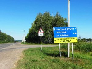 Санаторий Ульяновск официальный сайт цены на лечение