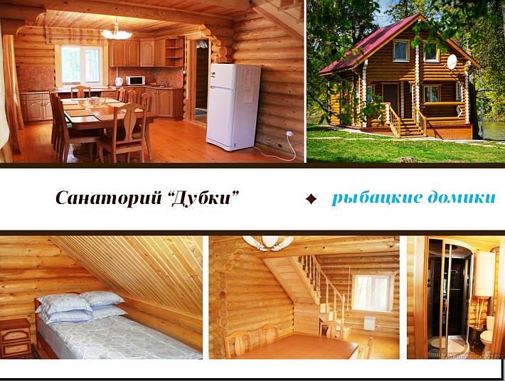 Снять рыбацкие домики в Ульяновской области цена