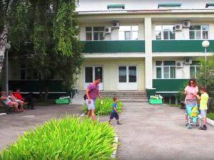 Ундоры пансионат для пенсионеров цены социальные дома престарелых санкт петербурга