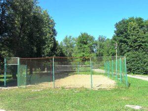 Спортивная инфраструктура санатория Волейбольная площадка