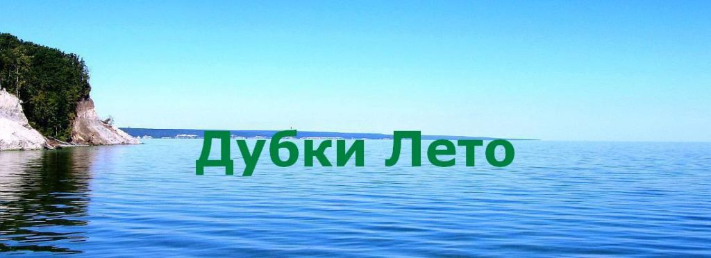 Санаторий Ульяновской области по акции и со скидкой