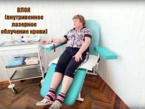 Лечение органов дыхания Санаторий Дубки Ундоры Аппарат ВЛОК
