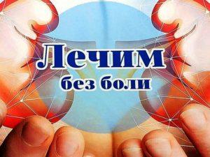 Лечение в санатории Дубки Ундоры Ульяновской области по официальным ценам
