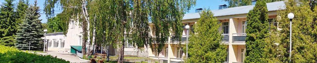 Лечение простатита в Казани